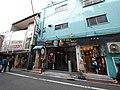 5 Chome Daizawa, Setagaya-ku, Tōkyō-to 155-0032, Japan - panoramio (4).jpg