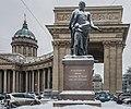 78 Памятник Барклаю де Толли Санкт-Петербург.jpg