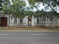 8 Szent István Street, Nyíregyháza.jpg