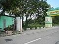 9492San Luis Mexico Pampanga Welcome Arch Roads 16.jpg
