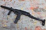 9x21 пистолет-пулемет СР2МП 14.jpg