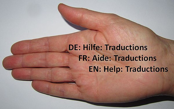 Modèle:trad/Documentation/de/Traductions — Wiktionnaire