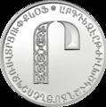 AM-2013-500dram-AlphabetAg-b32.png