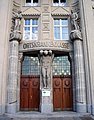 AOK Verwaltungsgebäude Portal.JPG