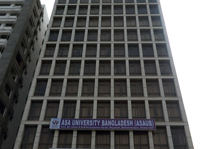 ASA University Bangladesh - ASA University Bangladesh Campus