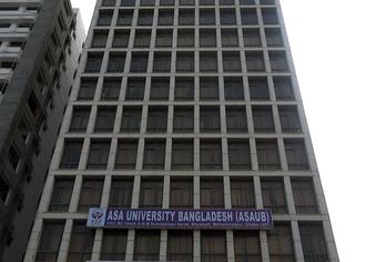 ASA University Bangladesh - ASA University Bangladesh Campus