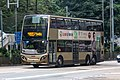 ATENU552 at Admiralty Station, Queensway (20190503084401).jpg