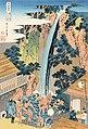 A Tour of the Waterfalls of the Provinces-Soushuu Ooyama Rouben No Taki.jpg