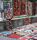 A carpet maker.jpg