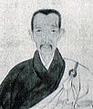 A portrait of Tohkoh Shinetsu 東皐心越像.jpg