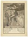 A ses glorieux combattants de la guerre 1914-1918 la ville de Bruxelles - Reconnaissance 1920 print by Constant Montald, S.I 63562, Prints Department, Royal Library of Belgium.jpg