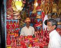 A shop selling wedding items and sindoor boxes, Varanasi.jpg