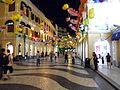 A street in Macau.JPG