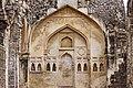 A wall carving near Zenana Mosque.jpg