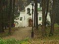 Abramtsevo a Fairy-tale church.jpg