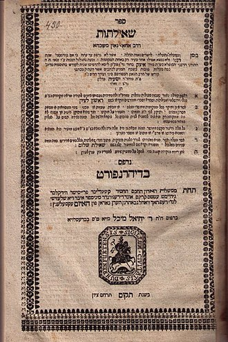 "Isaiah Berlin (rabbi) - ""She'iltot"" of Rabbi AvChai Gaon"