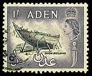Aden 1953-1s