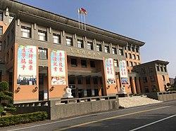 Administration Building of YDU.jpg