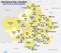 Administrative map of Rajasthan with RTO codes for vehicle registration.png