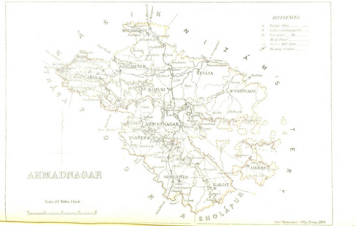 History Of Ahmednagar Wikipedia