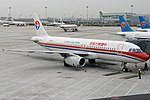 Airbus A320-232, China Eastern Airlines AN1832099.jpg