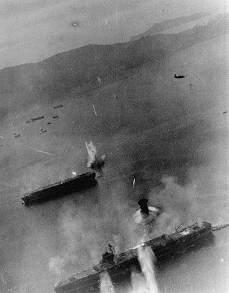 Unryū-class aircraft carrier - Image: Aircraft carriers under attack at Kure 19 March 1945
