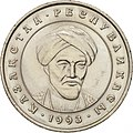 Al-Farabi, 20 Tenge, Kazakhstan,1993.jpg