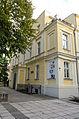 Al. Niepodległości, budynek nr 15, od prawej.jpg
