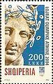 Albania 2004 200 leke stamp - 2004 Summer Olympics.jpg