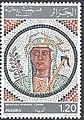 Algerian stamp 1.jpg