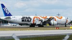 All Nippon Airways (Star Wars - BB-8 livery) Boeing 777-300ER (JA789A) at Frankfurt Airport (18).jpg