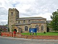 All Saints Church Adlingfleet.jpg