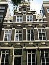 amsterdam, keizersgracht 141 - wlm 2011 - andrevanb (1)