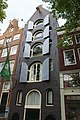 Amsterdam - Prinsengracht 331.JPG