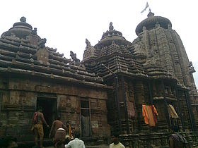 The Ananta Vasudeva Temple
