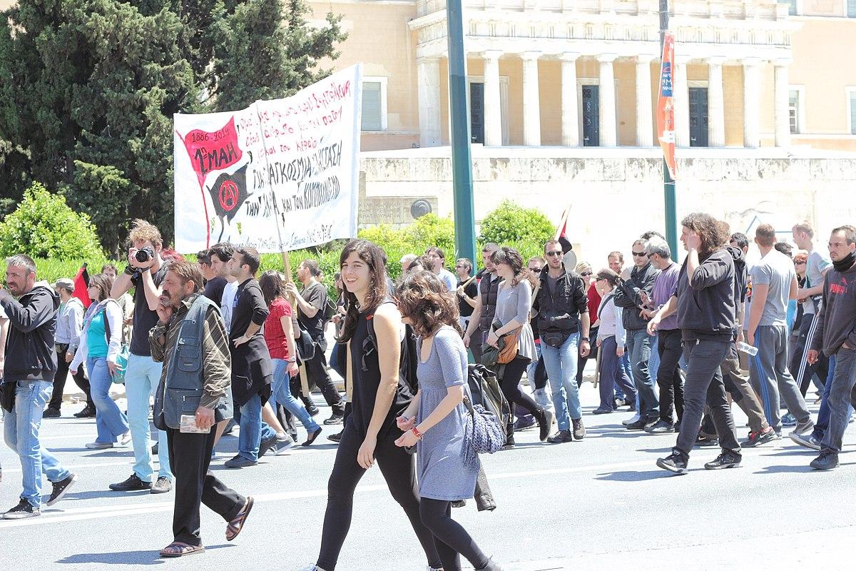 anarchism in greece wikipedia