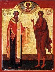 Andrew of Crete
