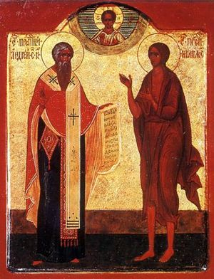 Andrew of Crete - Russian icon depicting Saint Andrew of Crete (left) and Saint Mary of Egypt