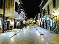 Andricgrad at night.jpg