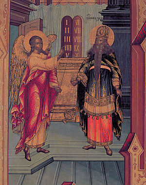 Annunciation to Zechariah. Fragment of russian...