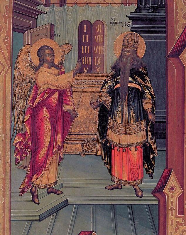 Annunciation to Zechariah