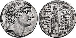 Eine Münze von Antiochus VIII. Von Syrien (reg. 125-96 v. Chr.).  Porträt von Antiochus VIII auf der Vorderseite;  Darstellung von Zeus mit einem Stern und Stab auf der Rückseite