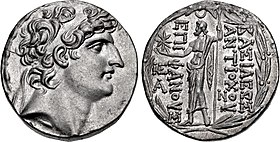 A coin struck by Antiochus VIII of Syria (reigned 125-96 BC). Portrait of Antiochus VIII on the obverse; depiction of Zeus holding a star and staff on the reverse