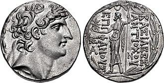 Cleopatra Selene of Syria - Antiochus VIII