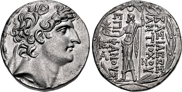 Coin of Antiochus VIII, father of Antiochus XII Antiochus VIII.jpg
