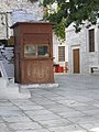 Apeiranthos Naxos Greece 2003081617350N01351.jpg