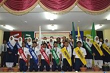 Bangladesh School Muscat - Wikipedia
