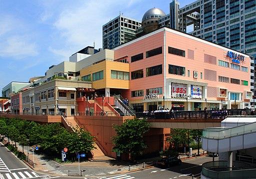 Aqua City Odaiba 2012