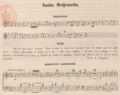 Arab-andalusian music of Algiers (19th c.).png