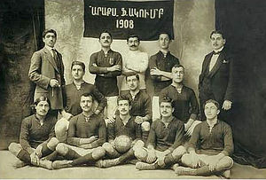 Football in Armenia - Araks Football Club, Constantinople, 1910s.